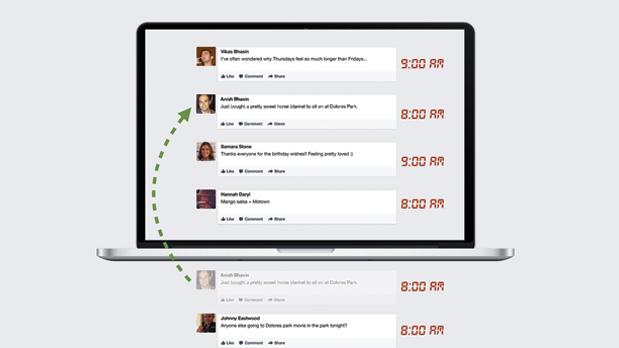 الخلاصات الجديدة للفيس بوك