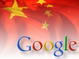Google-china-600x450
