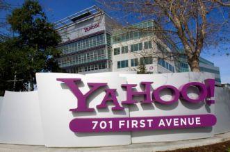 Yahoo-Web-Search-Headquarters