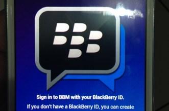 blackberry-messenger-android)