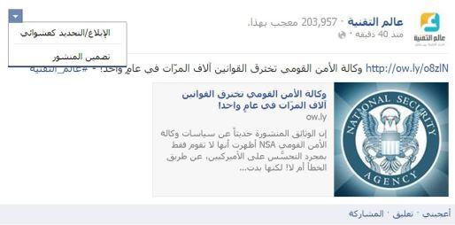 facebook embed post