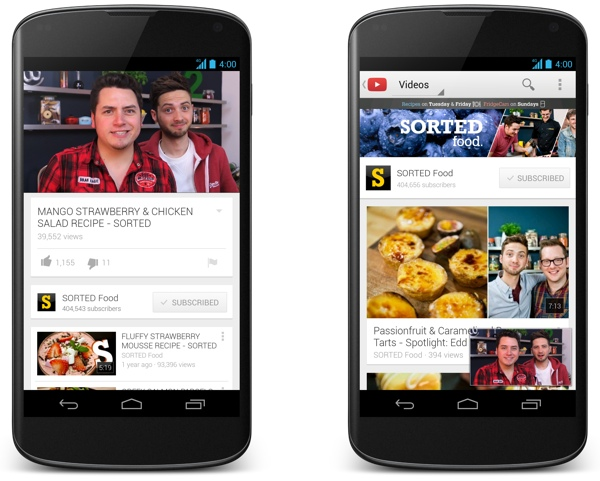youtube-app-update