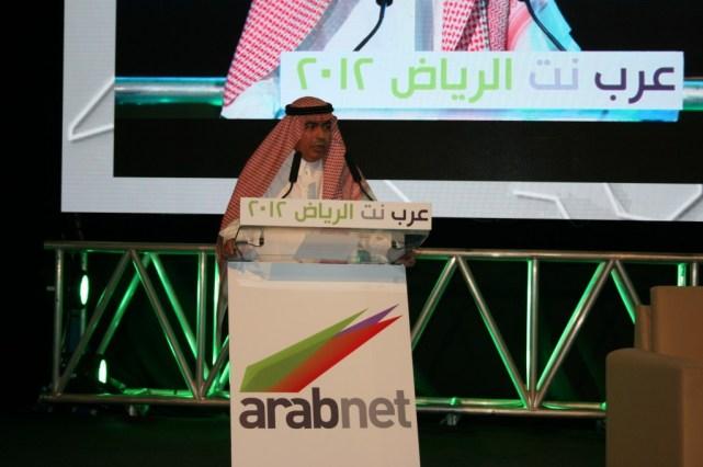 الأمير تركي بن سعود، نائب رئيس مدينة الملك عبد العزيز للعلوم والتقنية لمعاهد البحوث والتقنية في عرب نت الرياض 2012