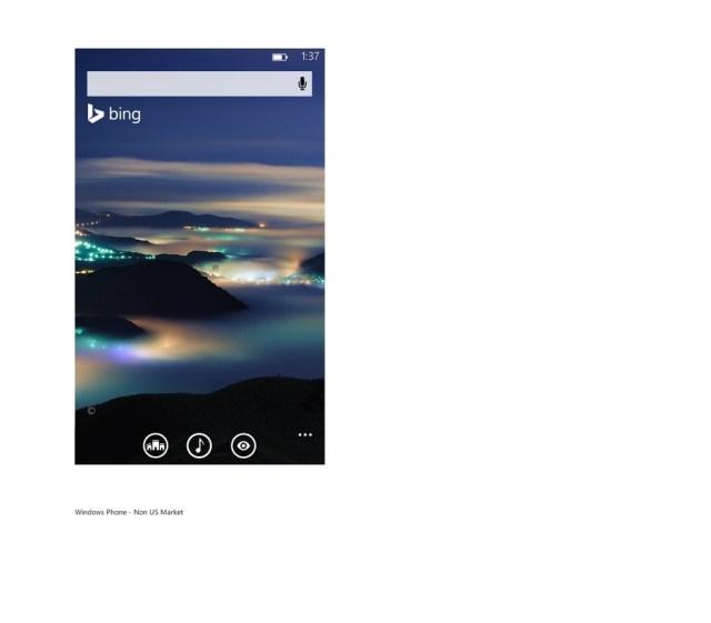 بينج الصفحة الرئيسية على الأجهزة المحمولة