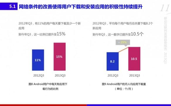 Baidu2-730x456
