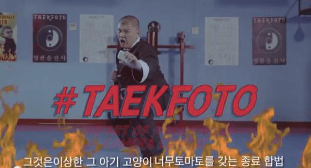 taekfoto
