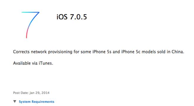 iOS-7-0-5
