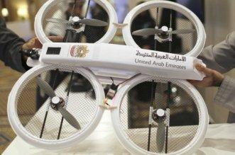 dubai-drone