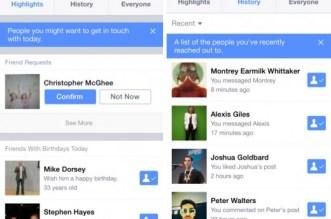 facebook-highlights-