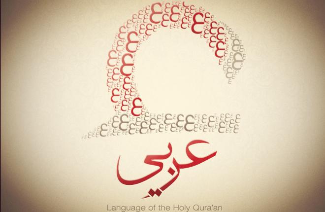 المحتوى العربي على الإنترنت