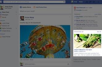 facebook big side bar ad
