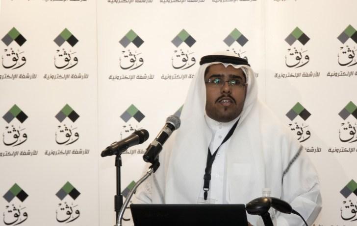 المهندس عبد العزيز الحاوي