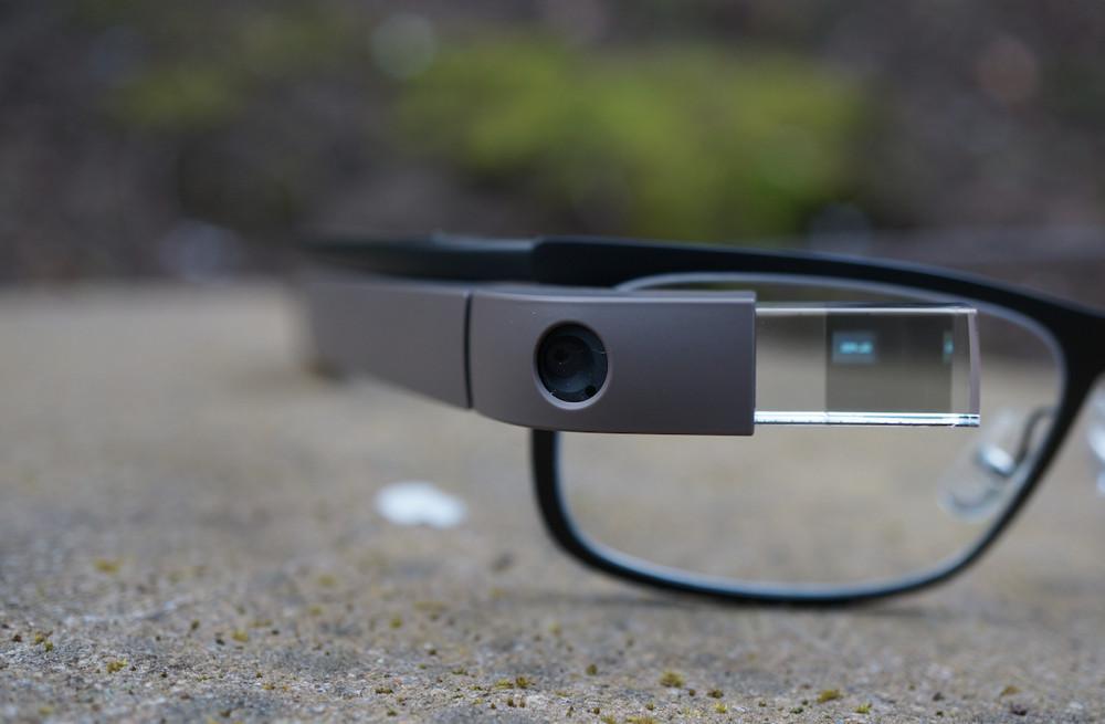 نظارة قوقل الذكية