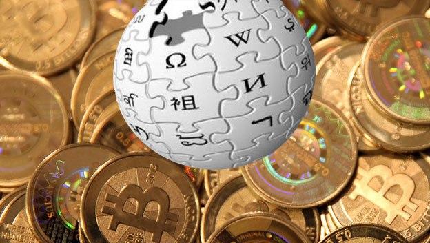 بيتكوين ويكيبيديا