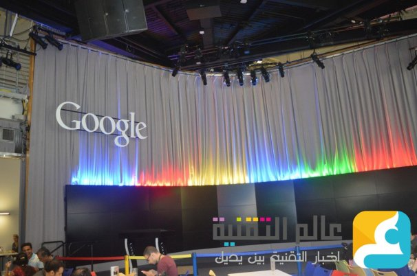 Google_Office (18)