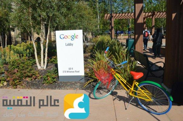 Google_Office (47)