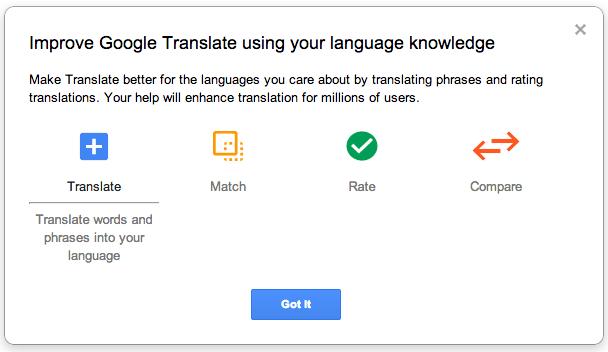 Screen Shot 2014 05 07 at 5.37.55 PM عملاقة البحث تُطْلِقُ موقع جديد لتحسين ترجمة قوقل