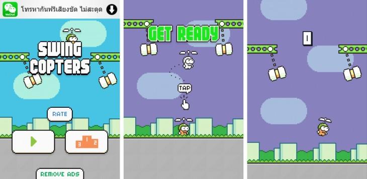swing cop 1 730x357 لعبة Swing Copters متوفرة للتحميل الآن على أندرويد و iOS