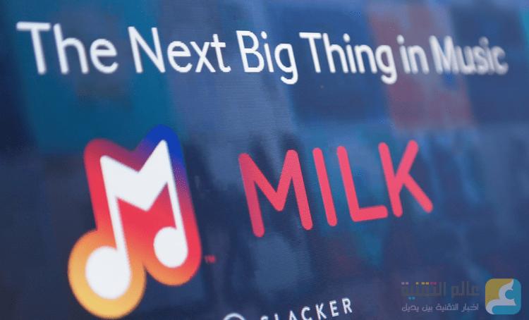 milk-music