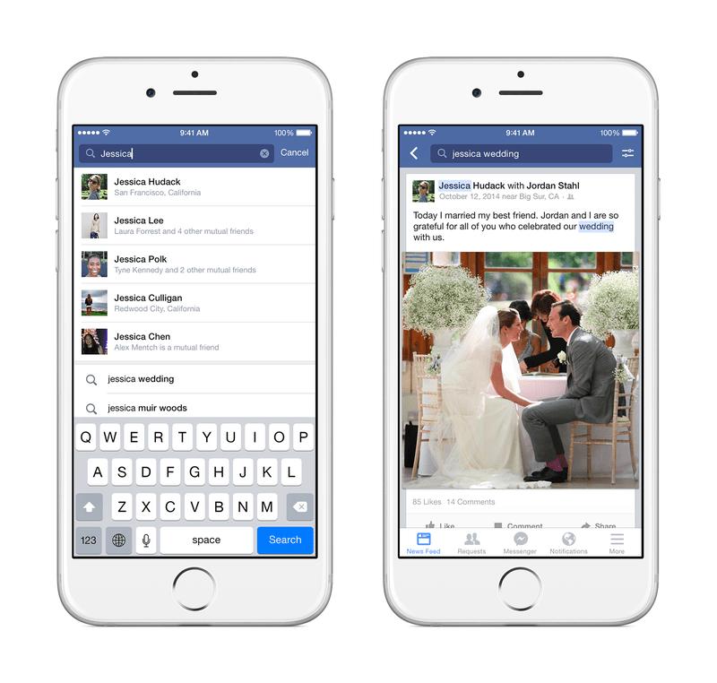 فيس بوك يتيح البحث عن المنشورات عالم التقنية
