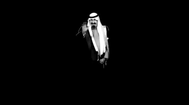 الملك عبد الله 2