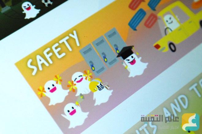 snapchat_safety-center