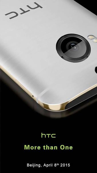HTC-More-than-One-event-announcement