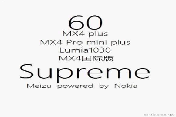 Nokia_mx4-supreme