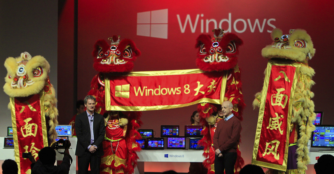 China Windows