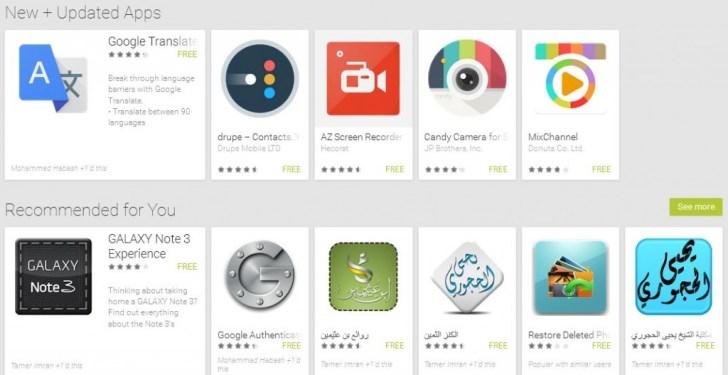 AppHunt دليلك للتطبيقات الجديدة والمحدّثة على أندرويد