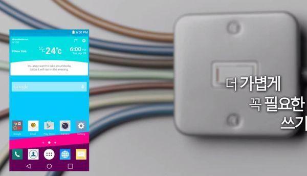 LG-UX-4.0-images-1