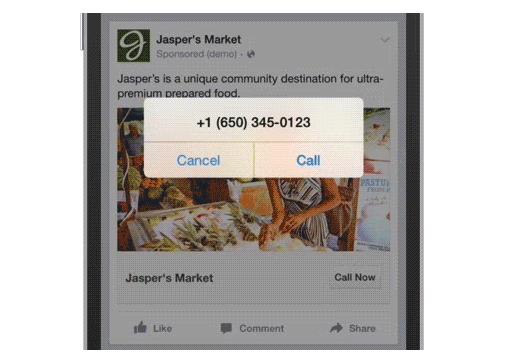 فيسبوك اتصل الآن