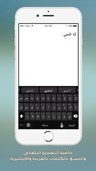 سيليكون تغطية لوحة المفاتيح العربية تخطيط الاتحاد الأوروبي