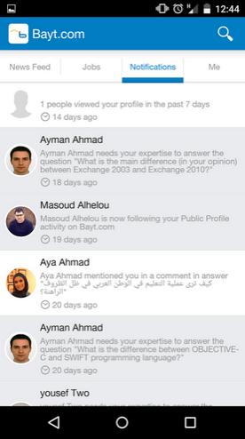 """تطبيق بيت.كوم """"Bayt.com"""" أكبر موقع للوظائف في الشرق الأوسط"""