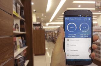Mobile Optimizer لزيادة سرعة هاتفك وحذف الملفات الغير مرغوبة