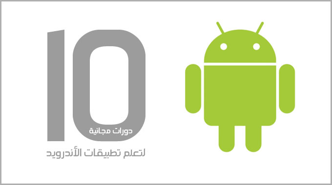 oa_Learn_Android
