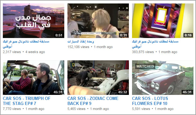 oa_arabic_channels_7