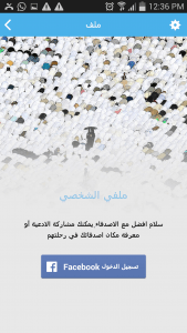 Screenshot_2015-06-28-12-36-22 (2)
