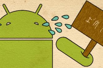 تطبيقي Lost Offline و SIM Changed على أندرويد مهمان لحماية هاتفك