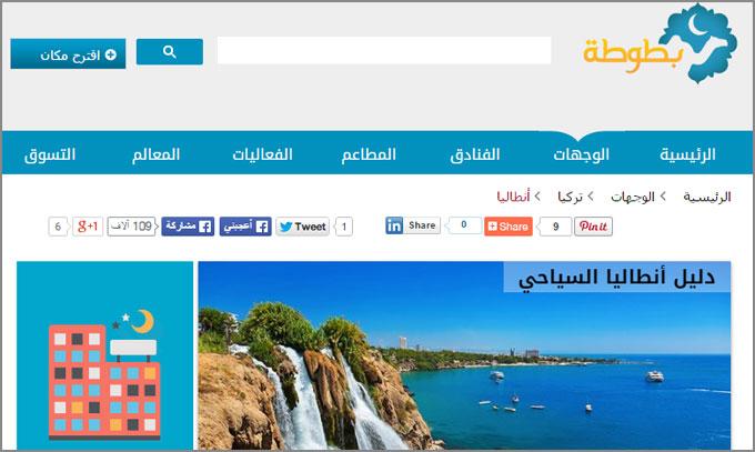 oa_websites_travel_10