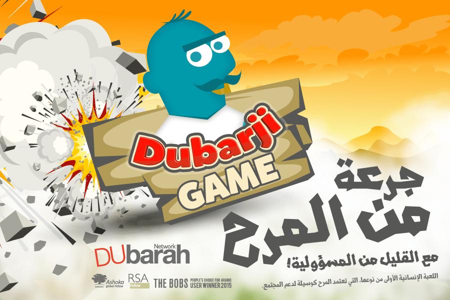 دوبرجي .. لعبة لدعم السوريين حول العالم - عالم التقنية