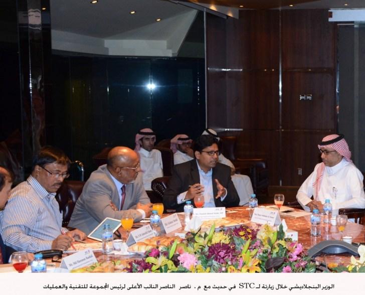 زيارة الوزير البنجلاديشي للاتصالات السعودية 1