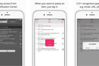 تحديث تطبيق مدير الحافظة +CLIP يجلب الدعم لـ iOS 9 والمزيد