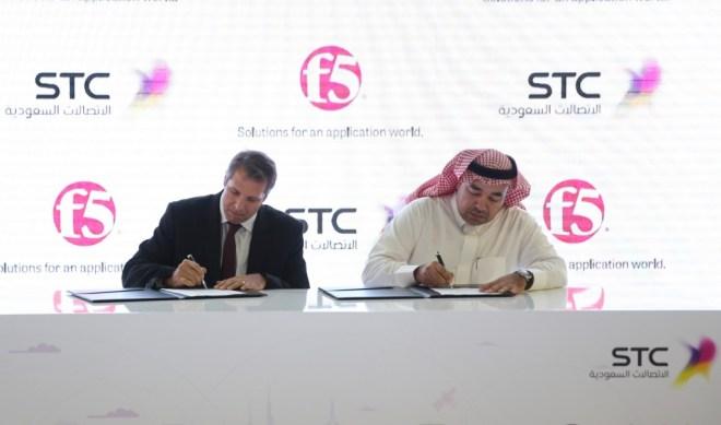 F5&STC