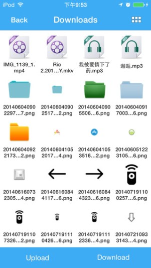 Mini Mouse للتحكم بجهازك الحاسوب عبر هاتفك الآيفون