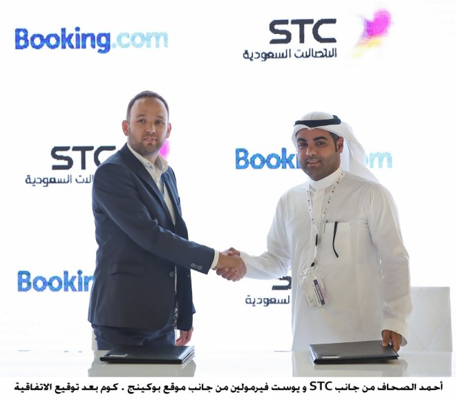 stc&booking