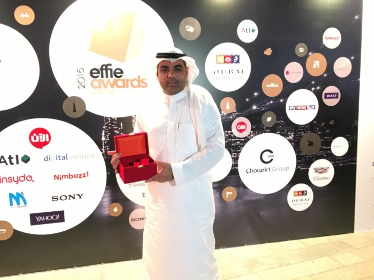 جائزة إيفي مينا لأفضل حملة تسويقية فعّالة لفئة الشباب