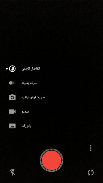 Screenshot_٢٠١٥-١١-٢٠-٢٢-٢٧-١٤