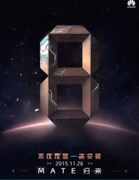 Teaser-for-the-Huawei-Mate-8-seems-to-be-related-to-the...