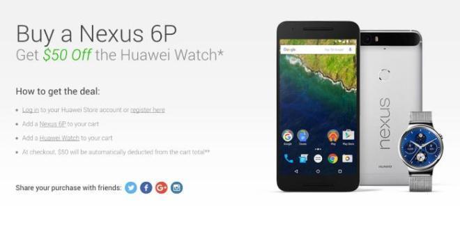 huawei-nexus-watch-offer